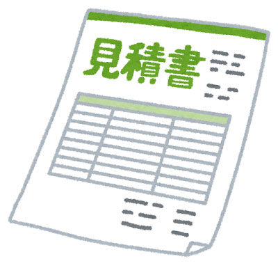 free-illustration-document-mitsumorisyo-irasutoya